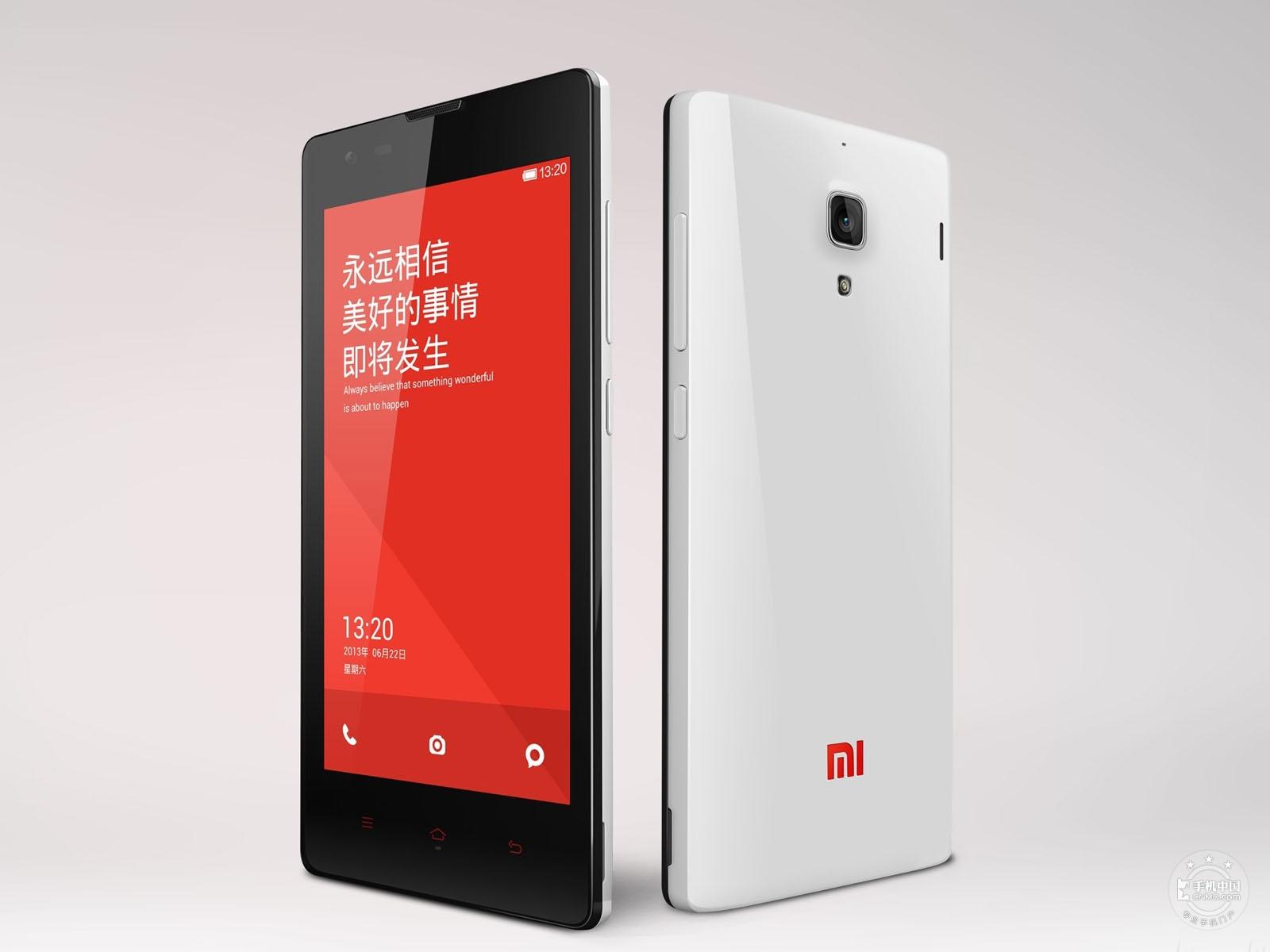 小米红米手机