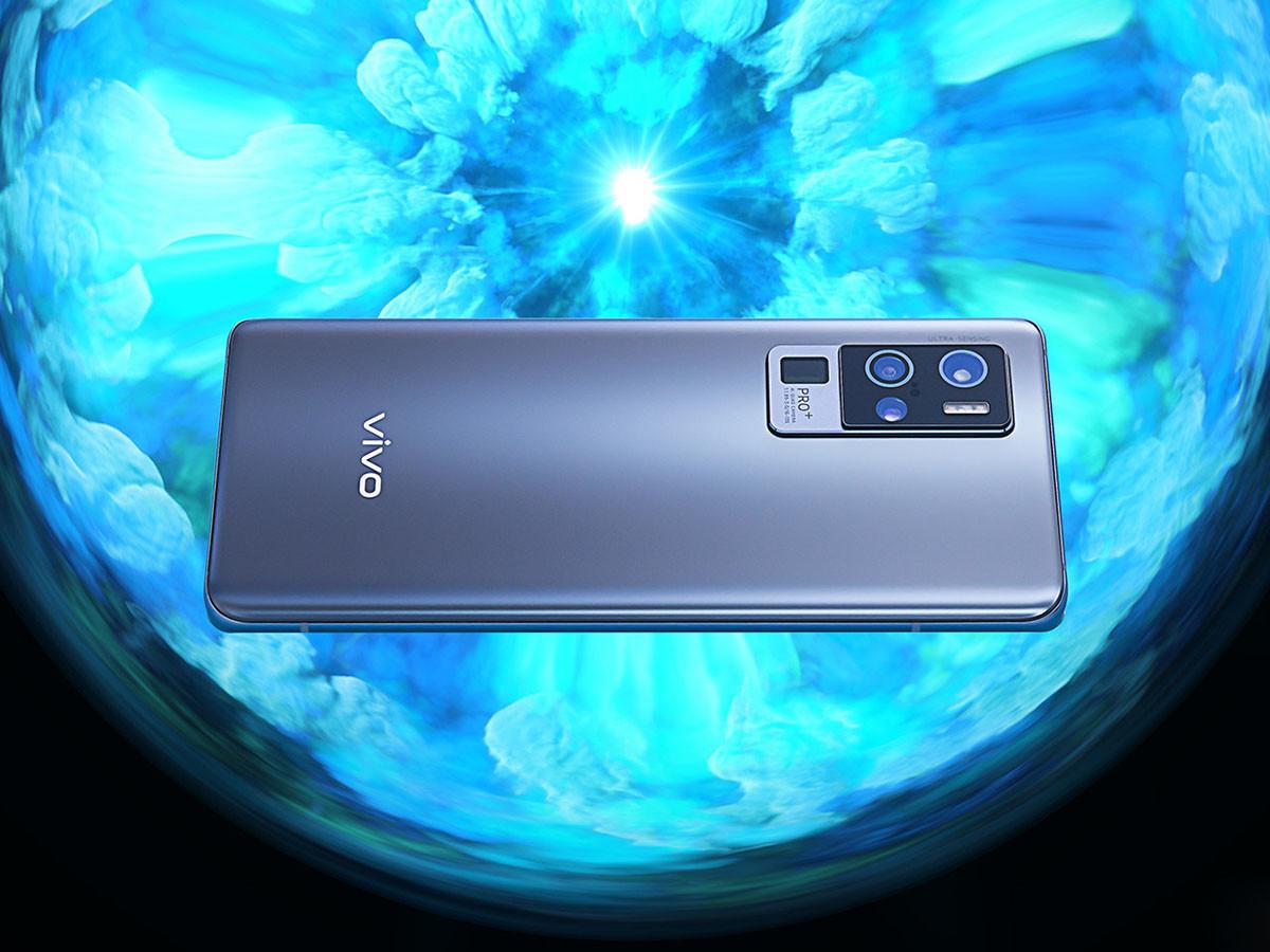 vivo X50 Pro+(12+256GB)