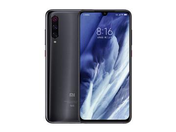 小米9 Pro 5G(8+256GB)