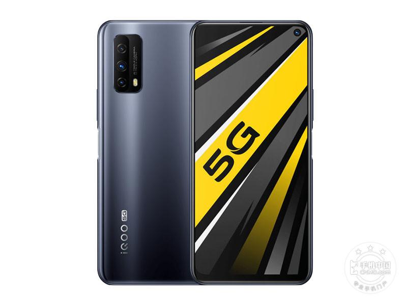 iQOO Z1x(8+128GB)
