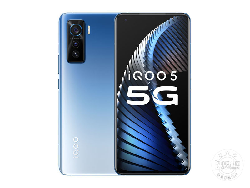 iQOO 5(12+128GB)