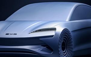 比亞迪發布e平臺3.0:打造閉眼買,放心開的智能電動汽車