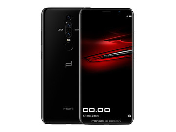 华为Mate RS(512GB)